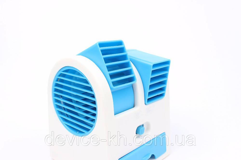 Мини вентилятор ароматизатор Jing Yu Mini Fan