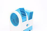 Мини вентилятор ароматизатор Jing Yu Mini Fan, фото 1