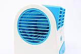Мини вентилятор ароматизатор Jing Yu Mini Fan, фото 7
