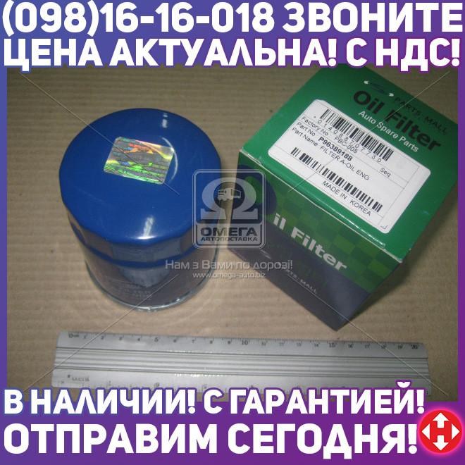 ⭐⭐⭐⭐⭐ Фильтр масляный ДЕО TOSCA(V250) (производство  PARTS-MALL)  PBC-008
