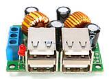 4 USB DC-DC step down Понижающий преобразователь 12-48В /5В., фото 2