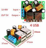 4 USB DC-DC step down Понижающий преобразователь 12-48В /5В., фото 1