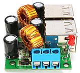 4 USB DC-DC step down Понижающий преобразователь 12-48В /5В., фото 3