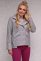 Женская серая демисезонная куртка 18-006