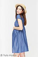 Легкое платье для беременных и кормящих Celena, сердечки на темном джинсе*, фото 1