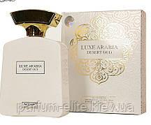Женская нишевая парфюмированная восточная вода My Perfumes Luxe Arabia Desert Oud 100ml