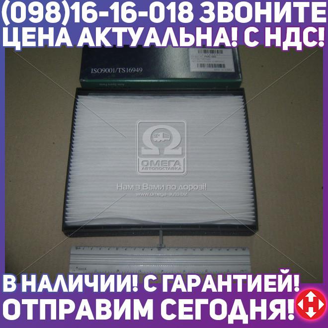 ⭐⭐⭐⭐⭐ Фильтр салона DAEWOO LACETTI(J200) (пр-во PARTS-MALL) PMC-003