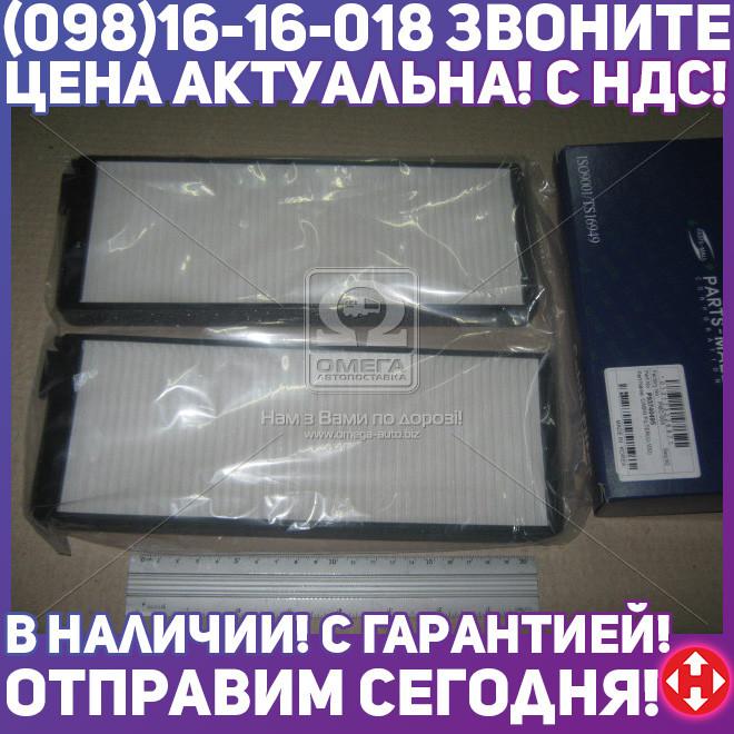 ⭐⭐⭐⭐⭐ Фильтр салона DAEWOO REZZO(U100) (пр-во PARTS-MALL) PMC-004