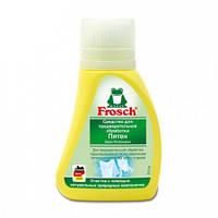 Пятновыводитель для текстиля FROSCH (4001499159572)