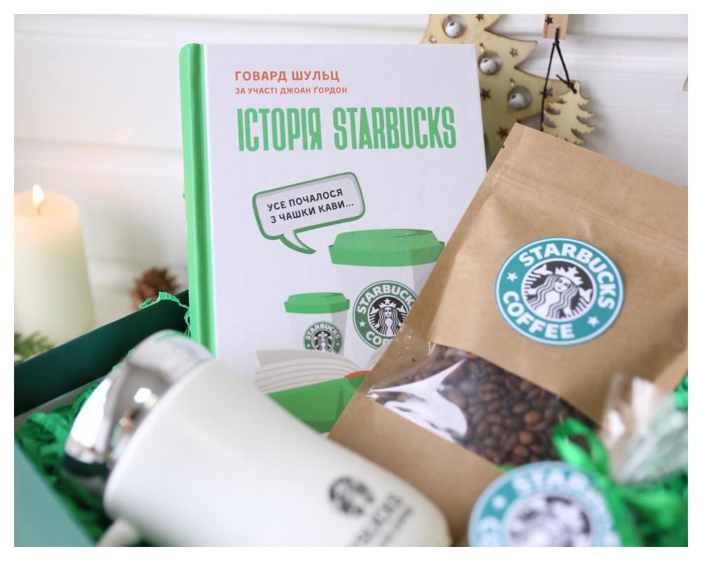 """Подарок на День Рождения """" Starbucks"""""""