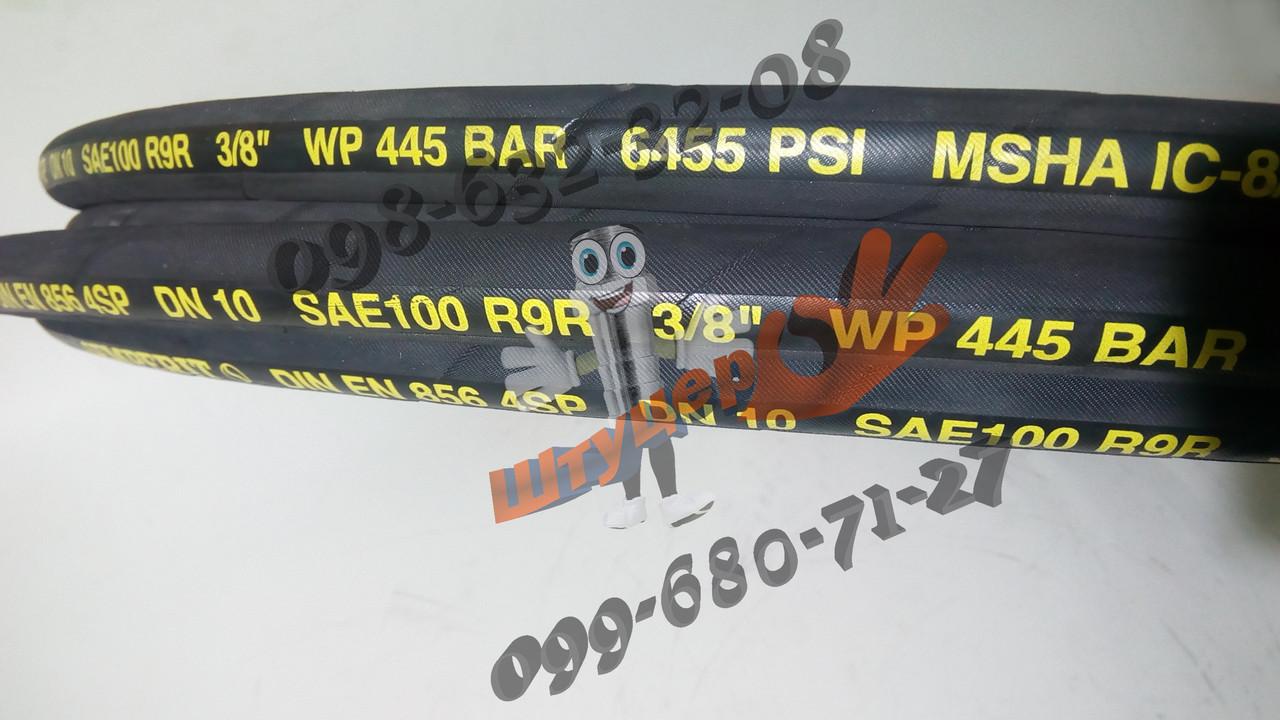 "РВТ Ø10 4SP ""Semperit"" (445 Bar)"