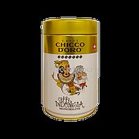 Кава у зернах Chicco d'Oro Indonesia  250 гр. з/б