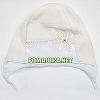 Детская велюровая шапочка на завязках р. 38 для новорожденного, ТМ Мамина мода 3552 Бежевый