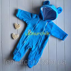 Комбинезон флисовый с капюшоном и ушками 62 размер (на 3 месяца), голубой