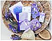 """Подарочный набор для женщин """"Лаванда  Арома"""", фото 3"""