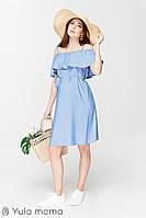 Модное платье для беременных и кормящих CHLOE SF-29.051, фото 1