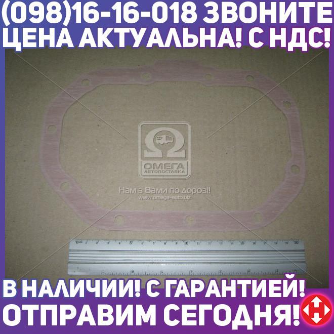 ⭐⭐⭐⭐⭐ Прокладка дифференциала CHEVROLET LACETTI (пр-во PARTS-MALL) P1Z-C019