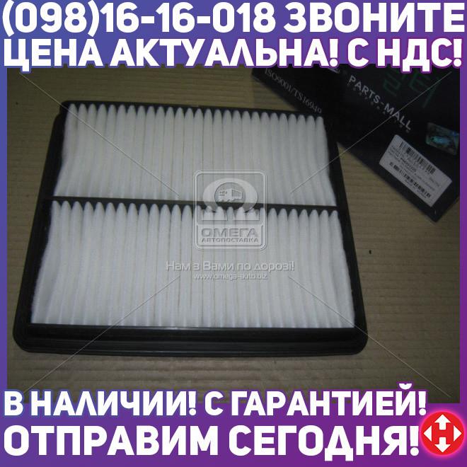 ⭐⭐⭐⭐⭐ Фильтр воздушный DAEWOO LEGANZA(V100) (пр-во PARTS-MALL) PAC-010