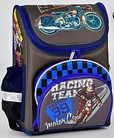 Ранець шкільний каркасний ортопедичний Moto 1, 2, 3, 4 клас Для хлопчиків Рюкзак, портфель
