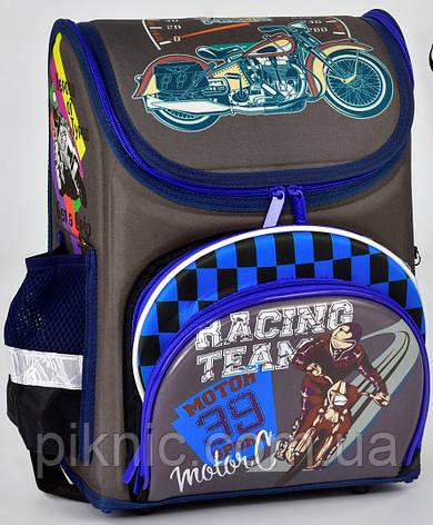 Ранец школьный каркасный ортопедический Moto 1, 2, 3, 4 класс Для мальчиков Рюкзак, портфель, фото 2