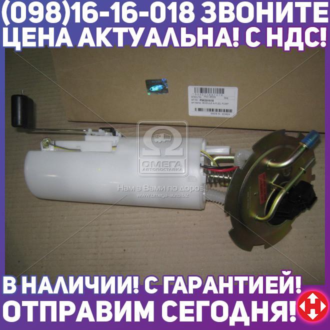 ⭐⭐⭐⭐⭐ Электробензонасос ДЕО NUBIRA 1,6/2,0 16V (J100) (производство  PARTS-MALL)  PDC-M004