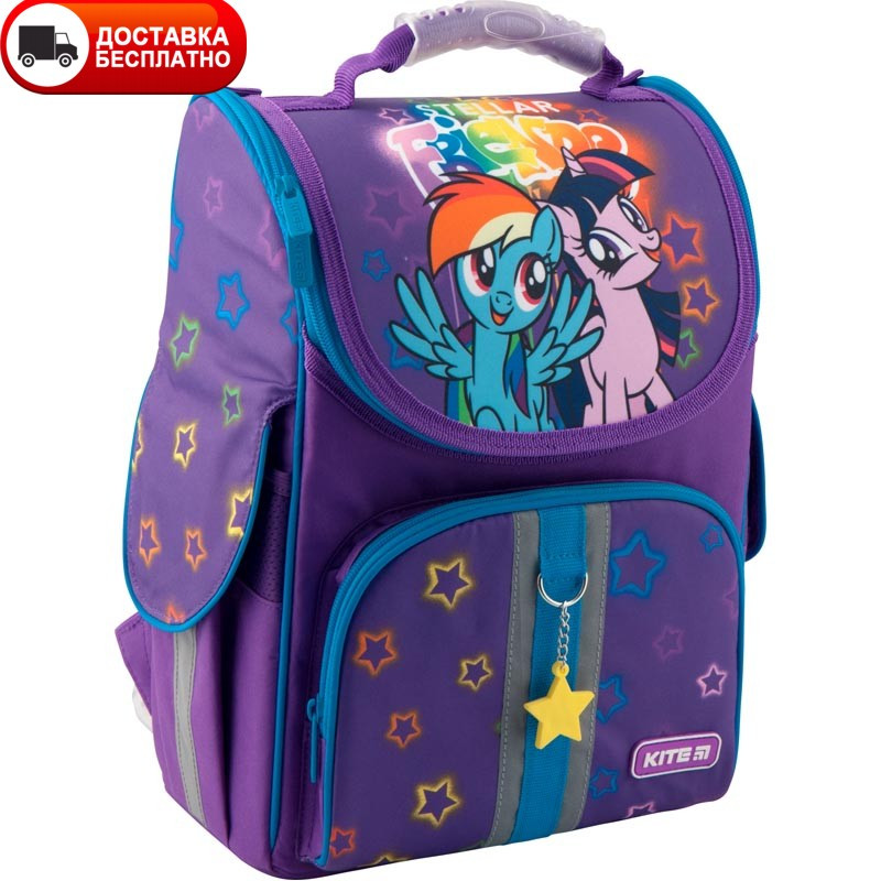 Рюкзак Kite LP19-501S-1 каркасный My Little Pony