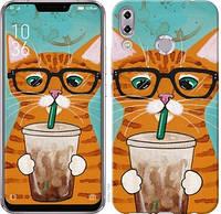 Чехол EndorPhone на Asus Zenfone 5 ZE620KL Зеленоглазый кот в очках (4054u-1554)
