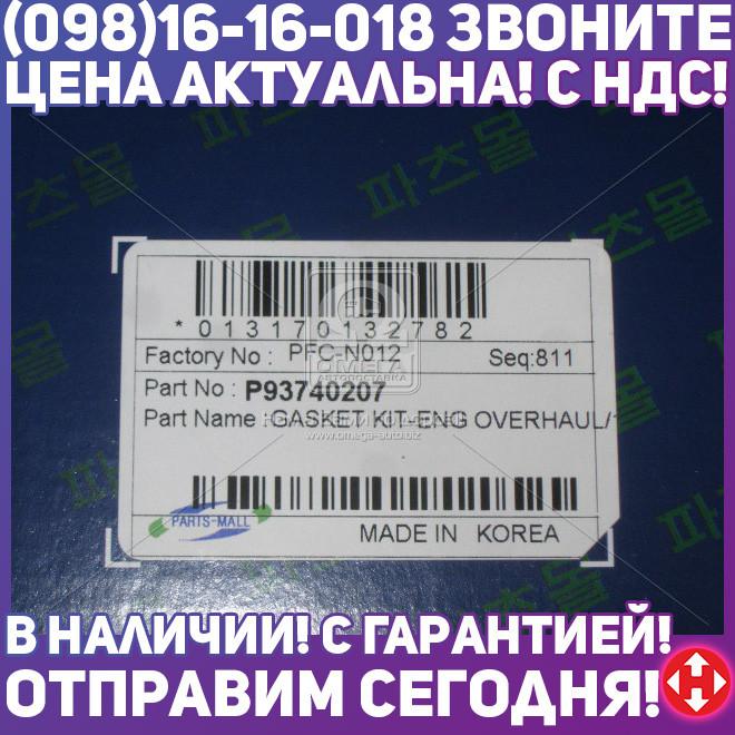 ⭐⭐⭐⭐⭐ Комплект прокладок двигателя FULL ДЕО A16DMS (к-т) (производство  PARTS-MALL)  PFC-N012