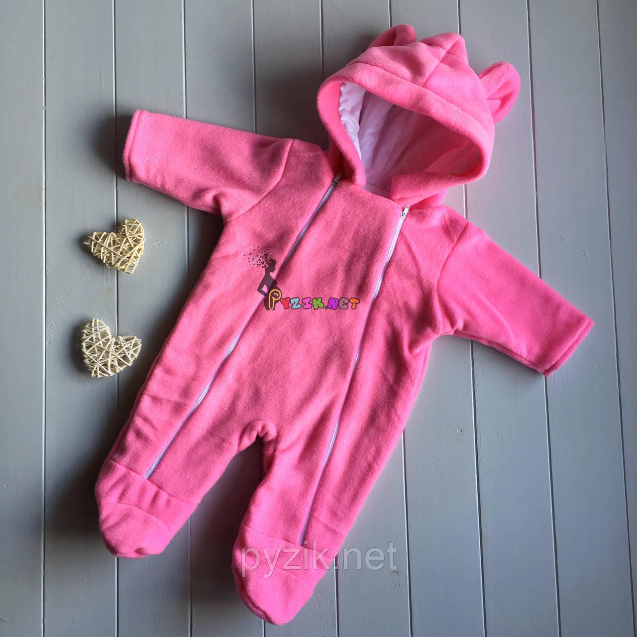 Комбинезон флисовый с капюшоном и ушками 62 размер (на 3 месяца), розовый
