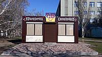 БМЗ. Быстромонтируемые здания. Изготовление, монтаж. Доставка по Украине