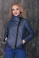 """Модная демисезонная женская короткая куртка без капюшона с молнией наискось """"Ариэла"""" темно-синяя"""