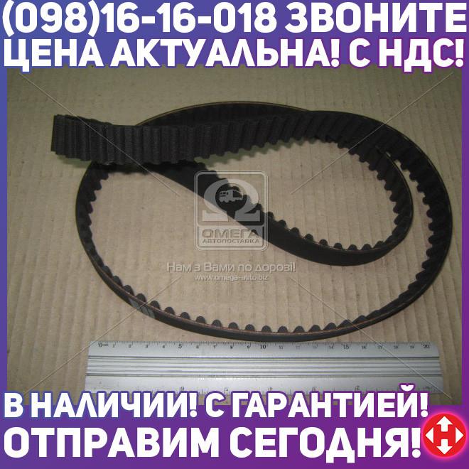 ⭐⭐⭐⭐⭐ Ремень ГРМ z=125 DAEWOO (пр-во PARTS-MALL) PVC-009