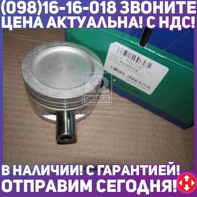 ⭐⭐⭐⭐⭐ Поршень ДЕО Lanos 76,75 1,5i 8V с пальцем (производство  PARTS-MALL)  PXMSC-004B