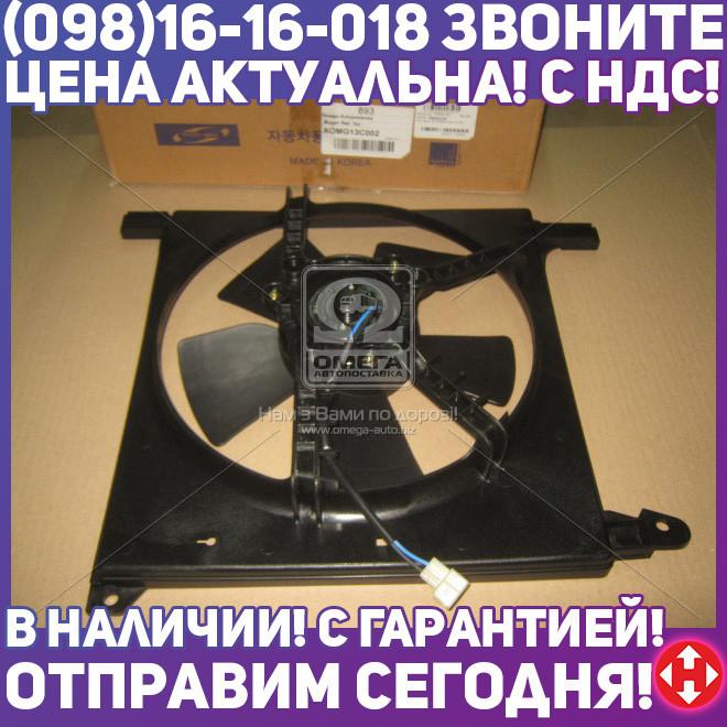 ⭐⭐⭐⭐⭐ Вентилятор охлаждения NEXIA 1,5 (производство  PARTS-MALL)  PXNAC-001
