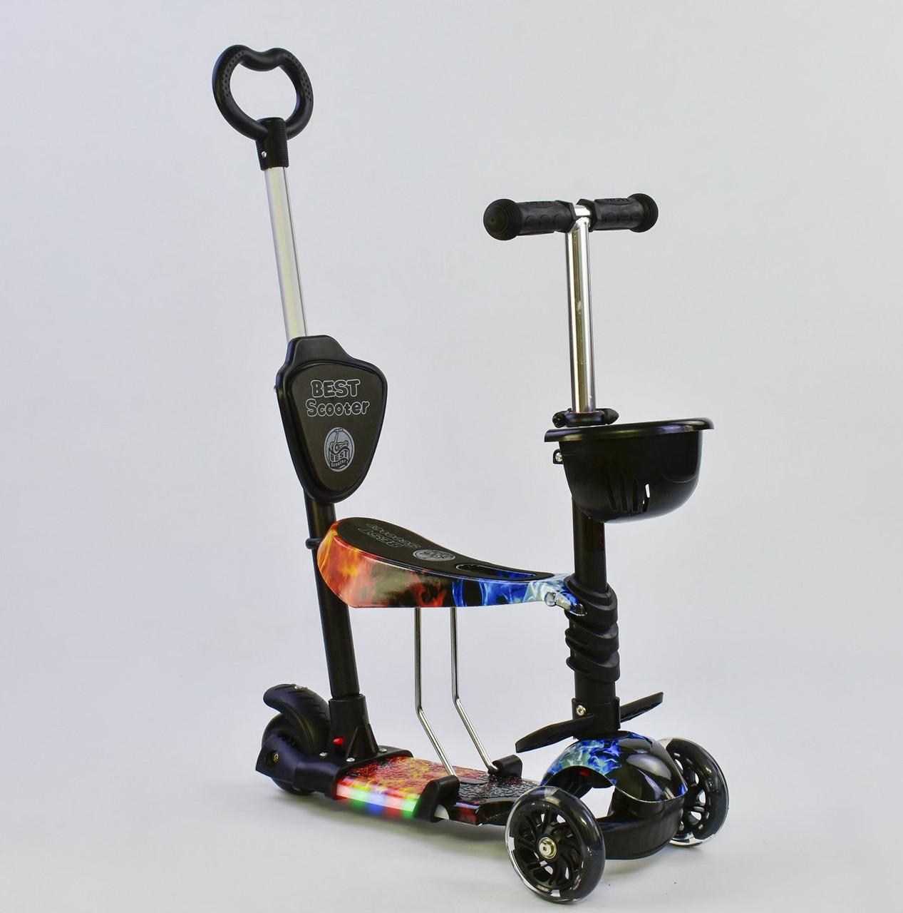 Самокат Best Scooter 5в1 Подсветка колес и платформы