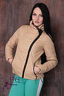 """Модная демисезонная женская короткая куртка без капюшона с молнией наискось """"Ариэла"""" капучино"""