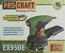 Эксцентриковая шлифовальная машинка Procraft EX950E