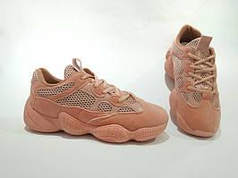 Adidas Yeezy 500 ПУДРОВЫЕ РОЗОВЫЕ КОРАЛЛОВЫЕ  КОПИЯ  женские кроссовки адидас изи 500 \ размеры: 36-41