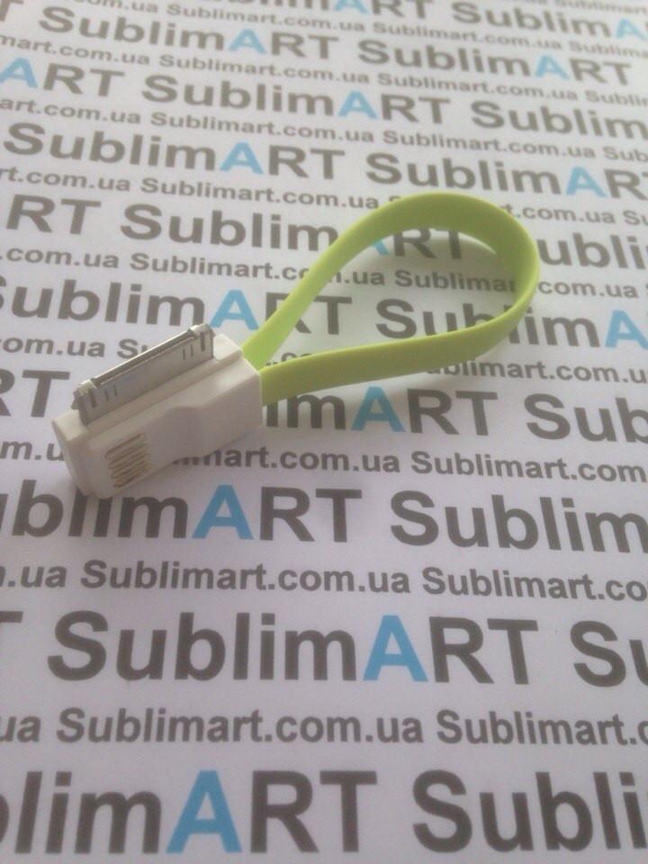 Usb кабель 20 см для iPhone, iPod, iPad 30 pin (салатовый)