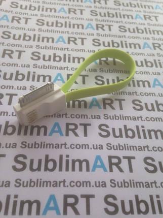 Usb кабель 20 см для iPhone, iPod, iPad 30 pin (салатовый), фото 2