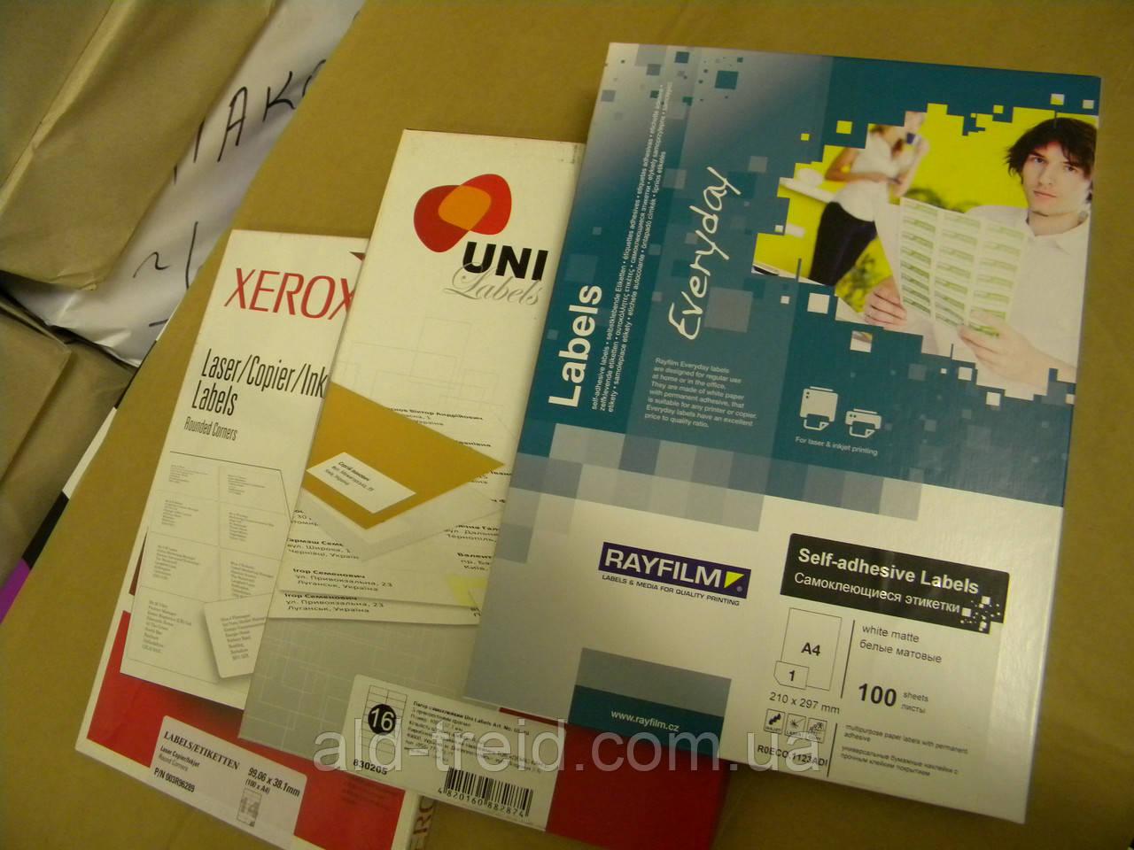 Самоклеющаяся бумага А4 21шт (63,5*38,1) Xerox - Компания АЛД-Трейд в Чернигове