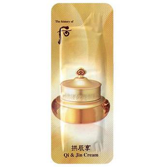 Питательный крем для лица The History of Whoo Qi & Jin Cream