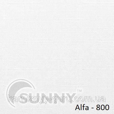 Рулонные шторы для окон в открытой системе Sunny, ткань Alfa - 1