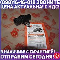 ⭐⭐⭐⭐⭐ Датчик синхронизации ДЕО LANOS, SENS (Дорожная Карта)  231.3847