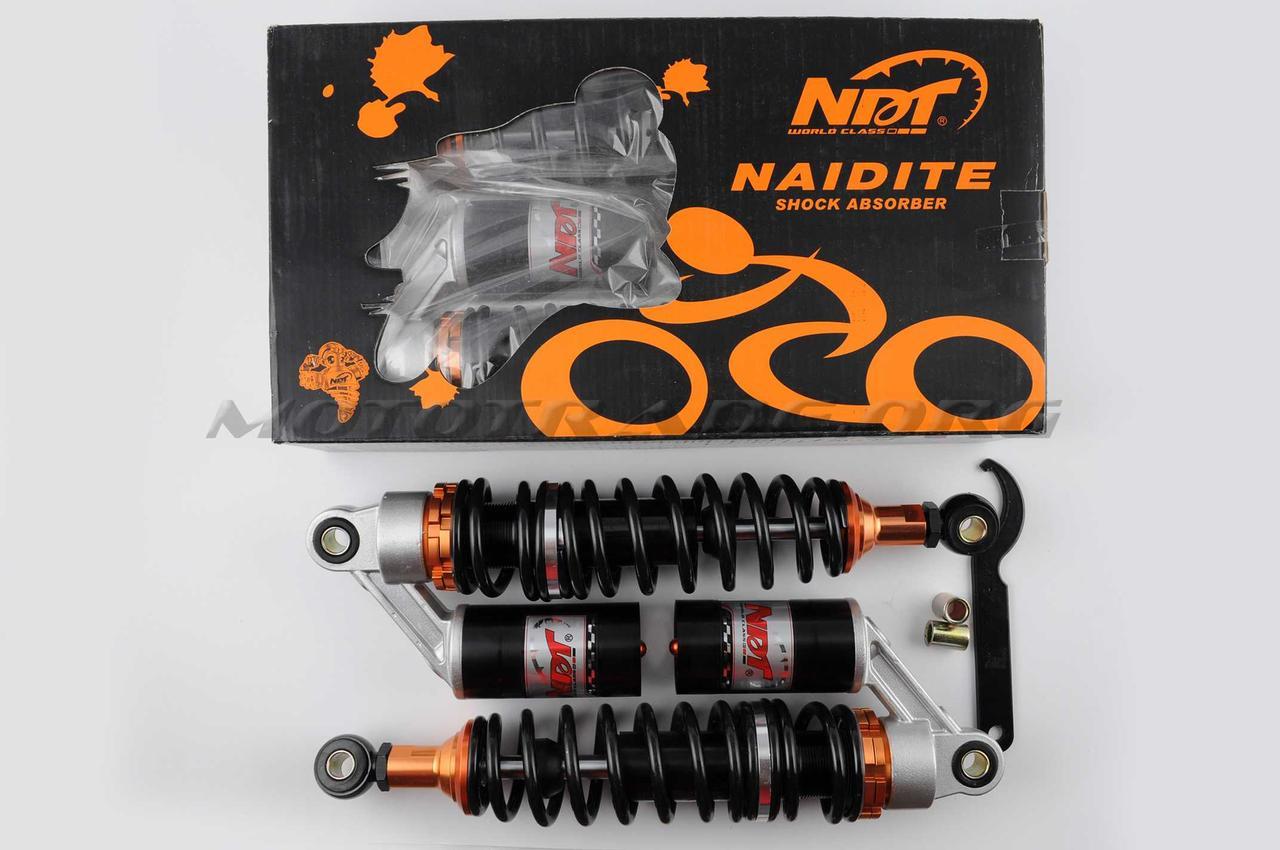 Амортизаторы (пара)   340mm, газомасляные   (черные)   NDT, пара