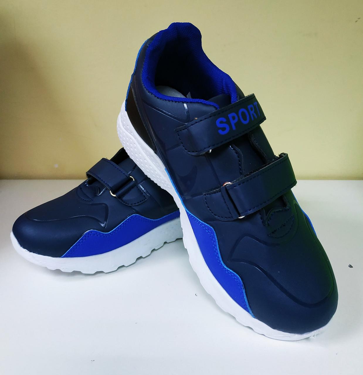 62418924 Детские кроссовки для мальчика (31,33,34,35,36)., цена 299 грн ...