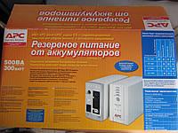 УПС бесперебойник APC Back-UPS CS 500