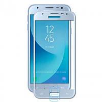 Защитное стекло Full Screen Samsung J3 2017 J330 blue тех.пакет