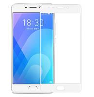Защитное стекло для Meizu M6 Note Full Cover Rinco (White)
