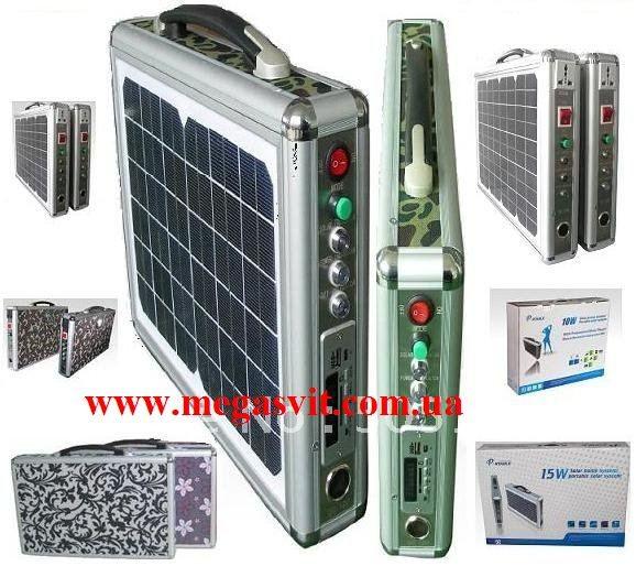 15W Portable Solar Power System –новая солнечная система